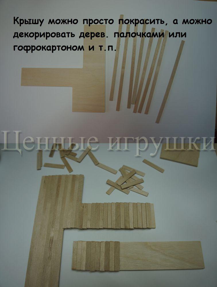 Мастер класс по сборке и оформлению кроватки домика., фото № 19
