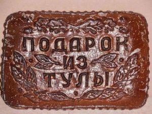 Подарок Каждому Покупателю!. Ярмарка Мастеров - ручная работа, handmade.