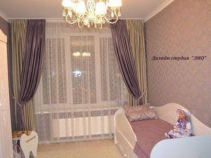 Какой длины должны быть шторы? Как красиво и правильно повесить шторы? Лайфхак по шторам. Ярмарка Мастеров - ручная работа, handmade.