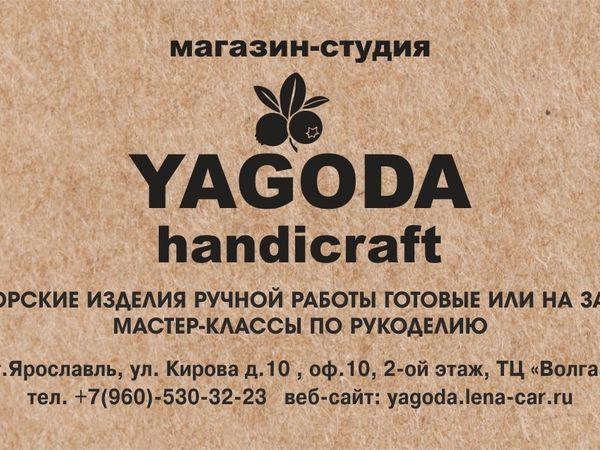 Открытие розничного магазина-студии авторских изделий ручной работы   Ярмарка Мастеров - ручная работа, handmade