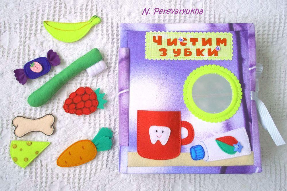 чистим зубки - Самое интересное в блогах | 664x1000