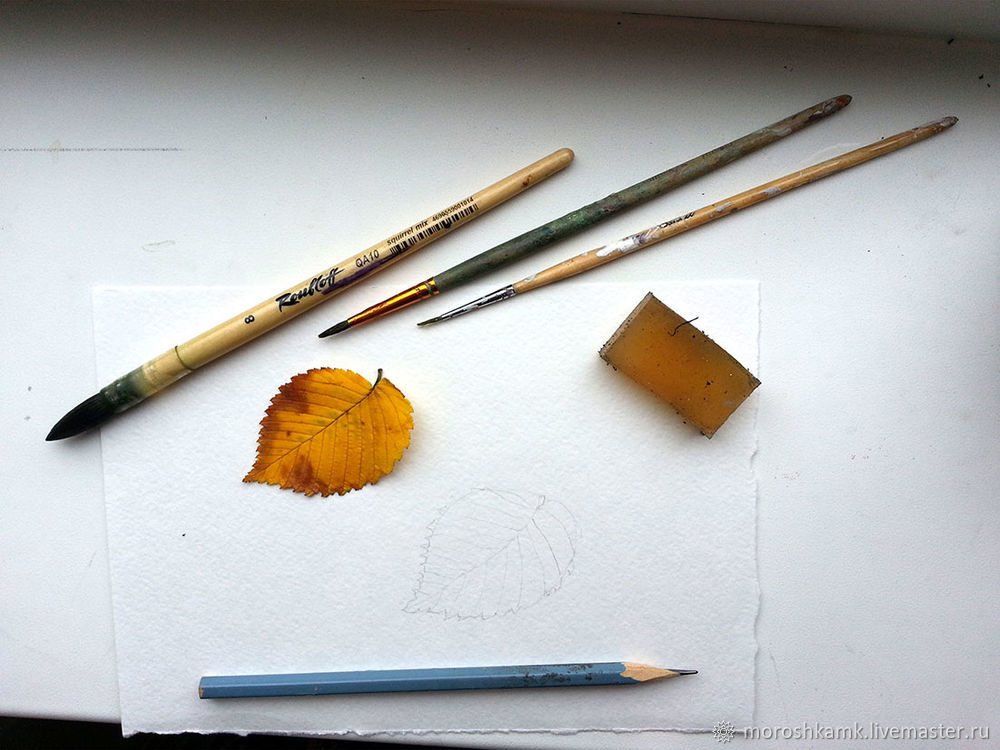 Drawing an Autumn Leaf with Watercolours, фото № 1