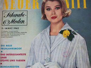 Neuer Schnitt — старый немецкий журнал мод 3/1962. Ярмарка Мастеров - ручная работа, handmade.