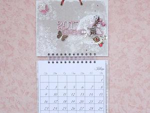 """Делаем настенный календарь """"Уютная зима"""". Ярмарка Мастеров - ручная работа, handmade."""