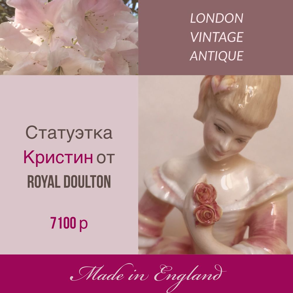 винтажные штучки, фарфор, royal worcester, лондон, купить подарок, графский замок, лядро