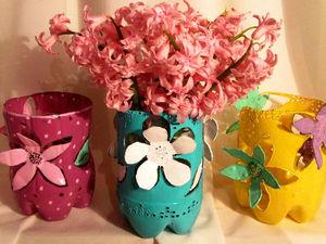 Делаем яркую вазу из пластиковой бутылки. Ярмарка Мастеров - ручная работа, handmade.