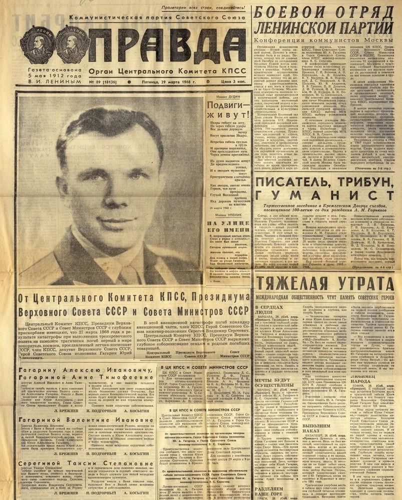 Старинные газеты и журналы. Кратко., фото № 4