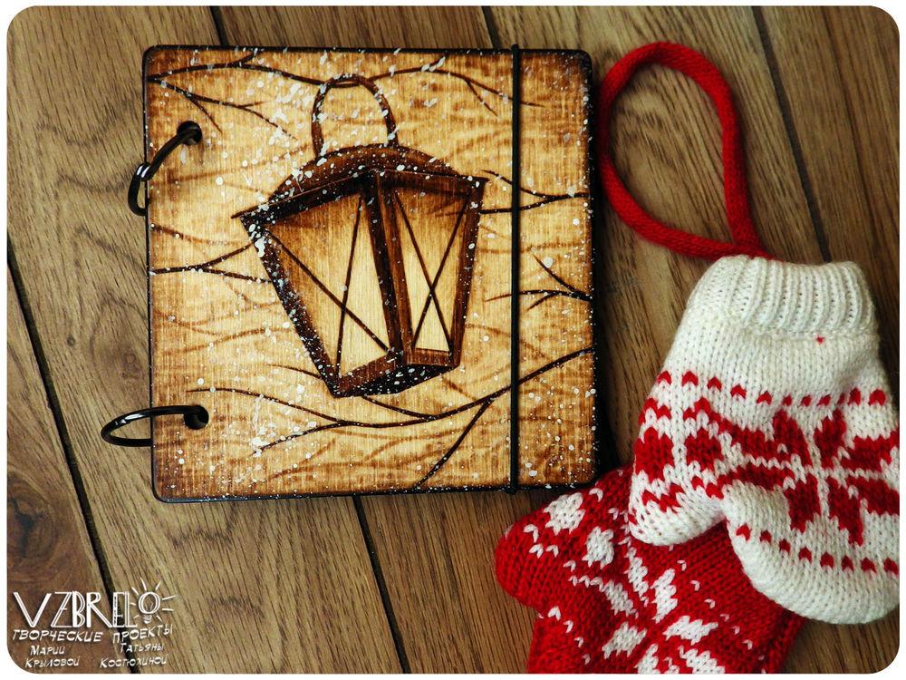 vzbrelo, новый год, снег, блокнот, деревянный блокнот, фонарь, зимний блокнот, блокнот из дерева, в единственном экземпляре