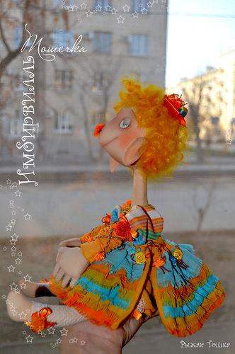 тыквоголовая кукла