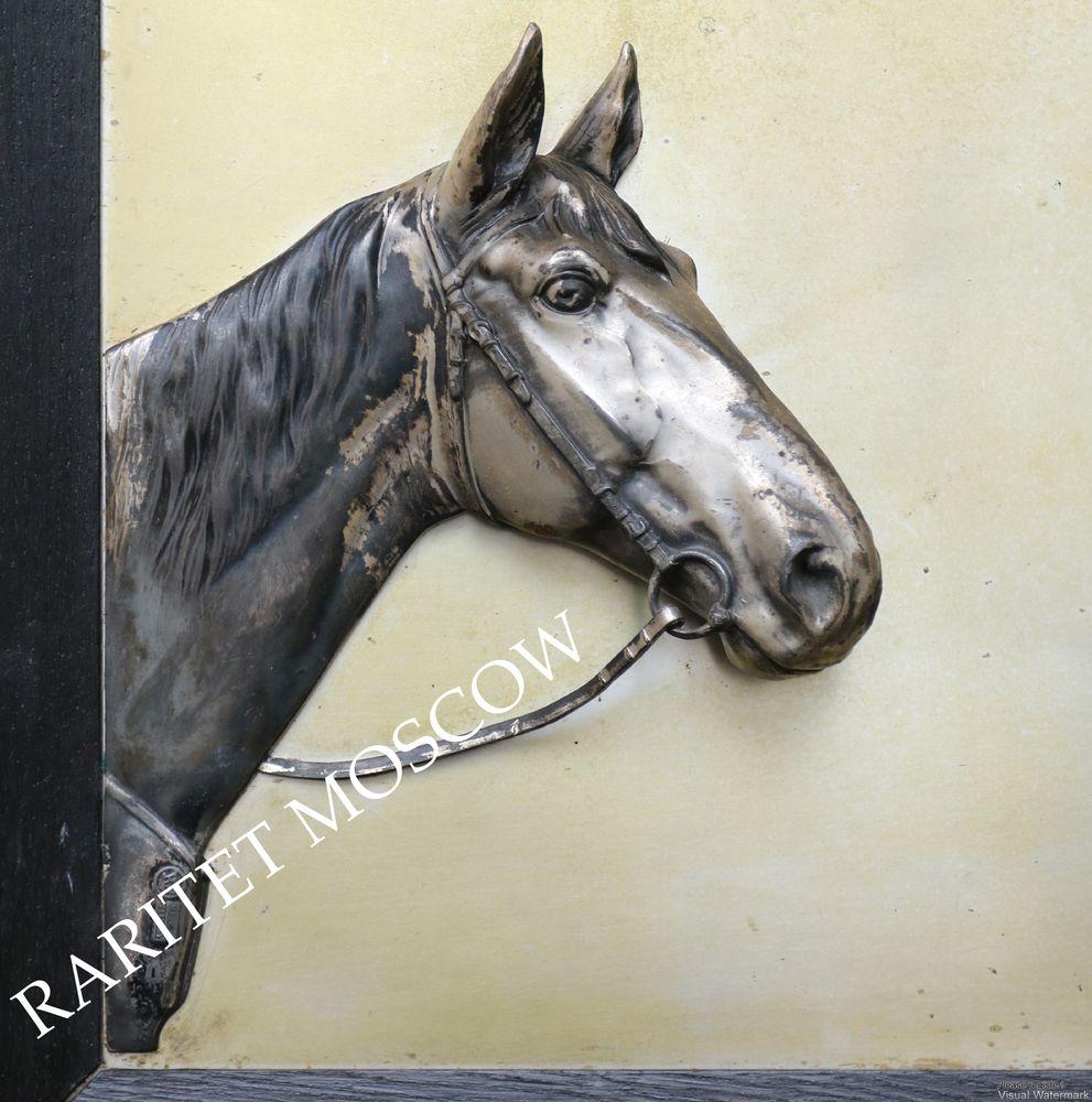 Картина панно конь лошадь серебрение Германия 7, фото № 7