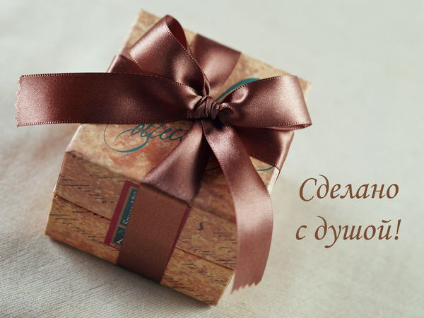 Почему подарок ручной работы самый лучший?   Ярмарка Мастеров - ручная работа, handmade