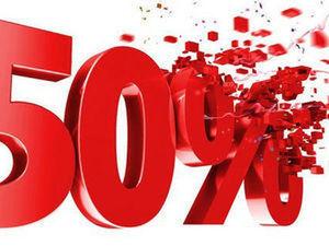 Праздники продолжаются! -50% на все готовое до 10 января!. Ярмарка Мастеров - ручная работа, handmade.