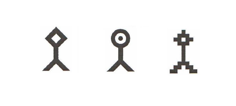 лунный крест символ