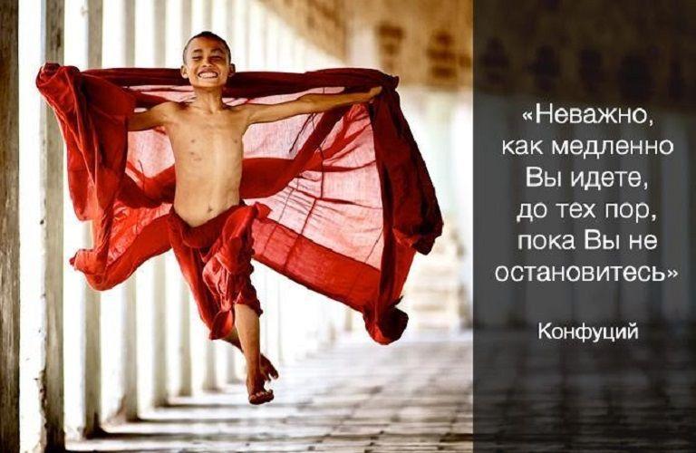 цитаты конфуция