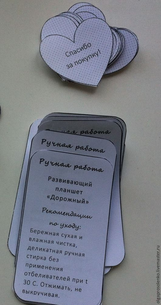 визитки, хенд мейд