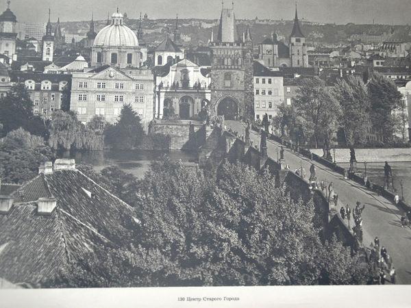 Прогулки по Старой Праге | Ярмарка Мастеров - ручная работа, handmade