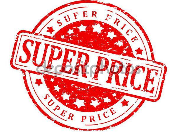 Супер Цена! | Ярмарка Мастеров - ручная работа, handmade