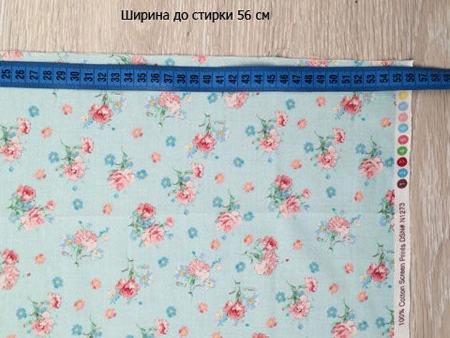 усадка ткани, ткань для творчества