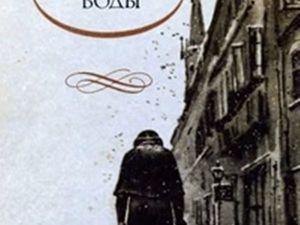Любая книга 50руб!!! | Ярмарка Мастеров - ручная работа, handmade