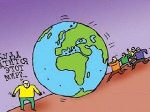 Куда Катится Мир? | Ярмарка Мастеров - ручная работа, handmade