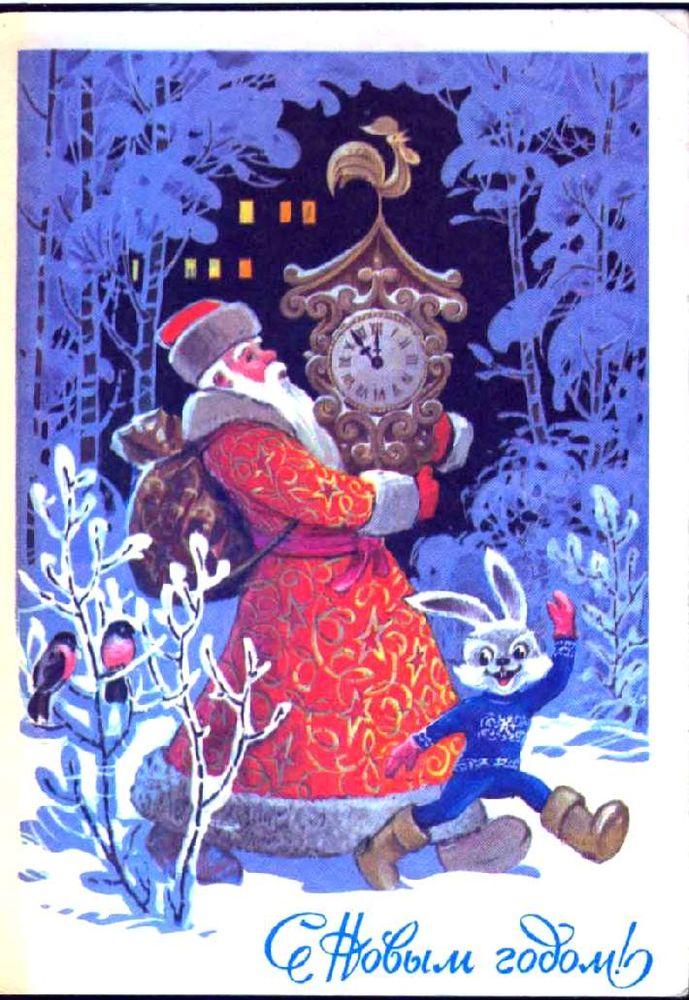Советские новогодние открытки. Назад в прошлое!, фото № 14