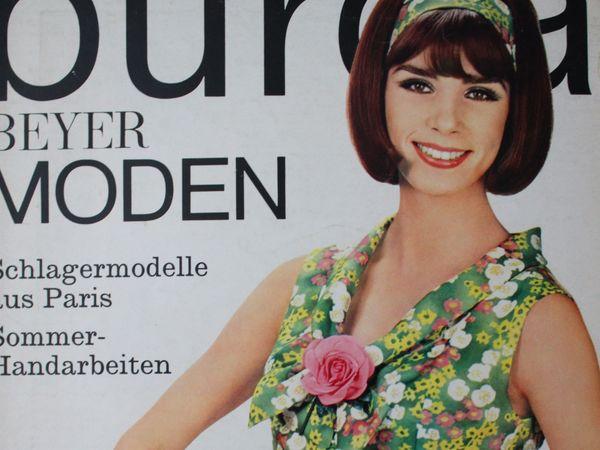 Burda moden 6/1964 Бурда Моден | Ярмарка Мастеров - ручная работа, handmade