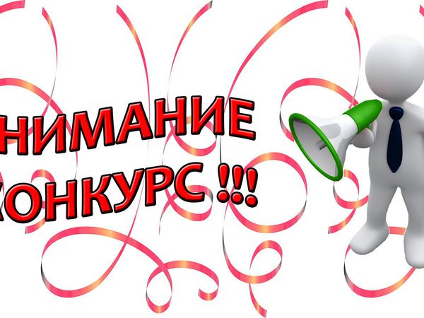 Акция! Розыгрыш колье в магазине Елены Шабалиной!   Ярмарка Мастеров - ручная работа, handmade