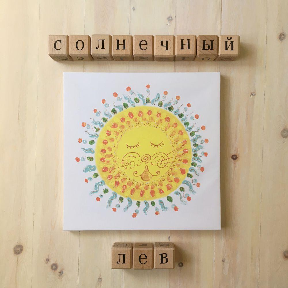 солнце внутри, одежда для детей