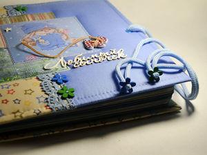 Скидки на детские альбомы до 36%. Ярмарка Мастеров - ручная работа, handmade.