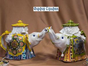 Черная Пятница на Чайники и Слоны :). Ярмарка Мастеров - ручная работа, handmade.