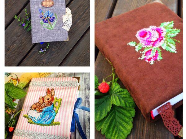 Блокноты с вышивкой | Ярмарка Мастеров - ручная работа, handmade