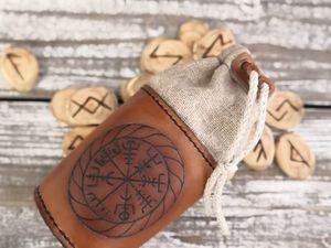Кожаный футляр для скандинавских рун. Ярмарка Мастеров - ручная работа, handmade.