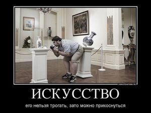 История про коробок спичек и портрет Ленина. Ярмарка Мастеров - ручная работа, handmade.