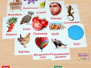 Развивающие карточки Домана. Ярмарка Мастеров - ручная работа, handmade.