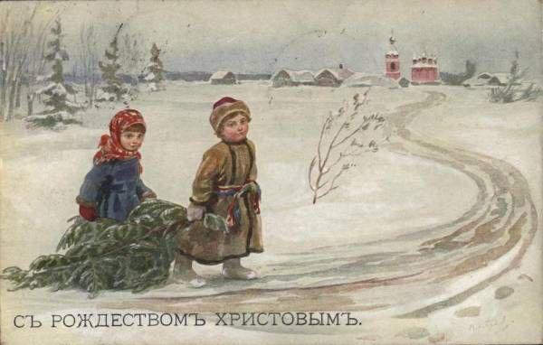 Старинные рождественские открытки: 35 трогательных изображений, фото № 24