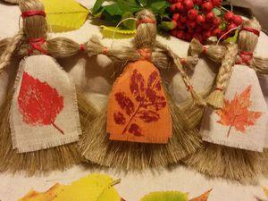 Делаем осеннюю Куклу - Льняницу. Ярмарка Мастеров - ручная работа, handmade.