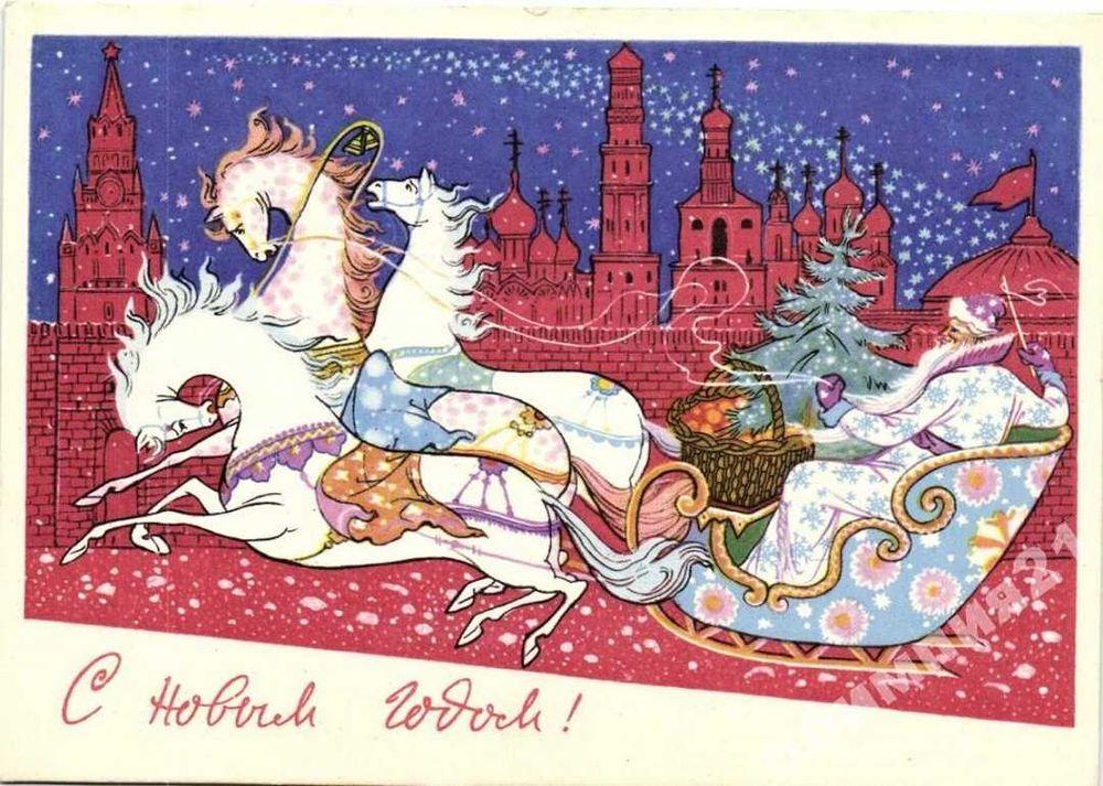 Советские новогодние открытки. Назад в прошлое!, фото № 19