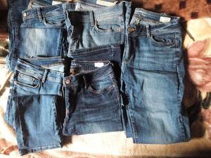 Отдам старые джинсы. Самовывоз из Москвы, СВАО, м. Свиблово | Ярмарка Мастеров - ручная работа, handmade