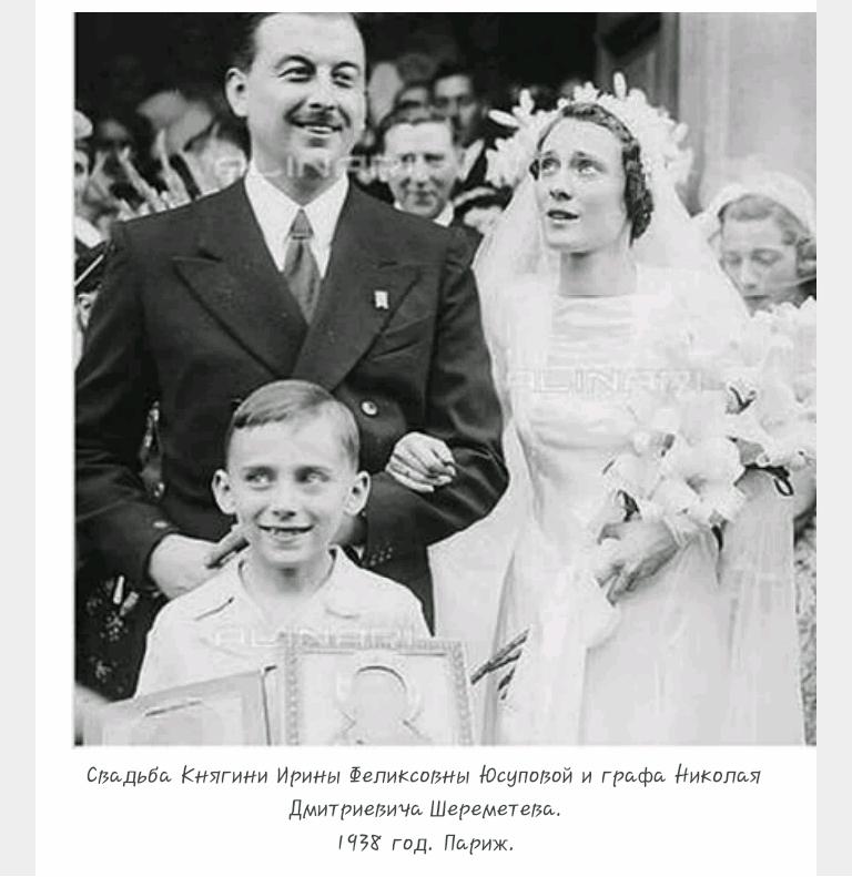Русская белоэмиграция и высокая мода: Ирина и Феликс Юсуповы