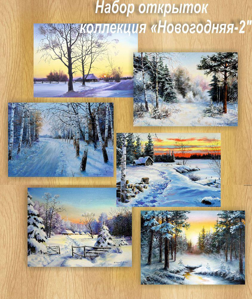 открытки, новогодний подарок