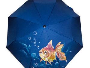 акция, скидки, зонт, зонтик, женский зонт, зонт на заказ, зонт ручной работы, купить зонт, заказать зонт, оригинальный зонт, зонт с рисунком, зонт с росписью, дизайнерский зонт, продажа зонтов, зонт автомат, складной зонт, скидки 50%, акция месяца, акции магазина