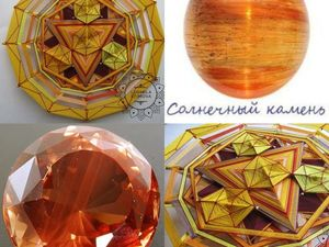 "Мандала-кристалл ""Солнечный камень"". Ярмарка Мастеров - ручная работа, handmade."