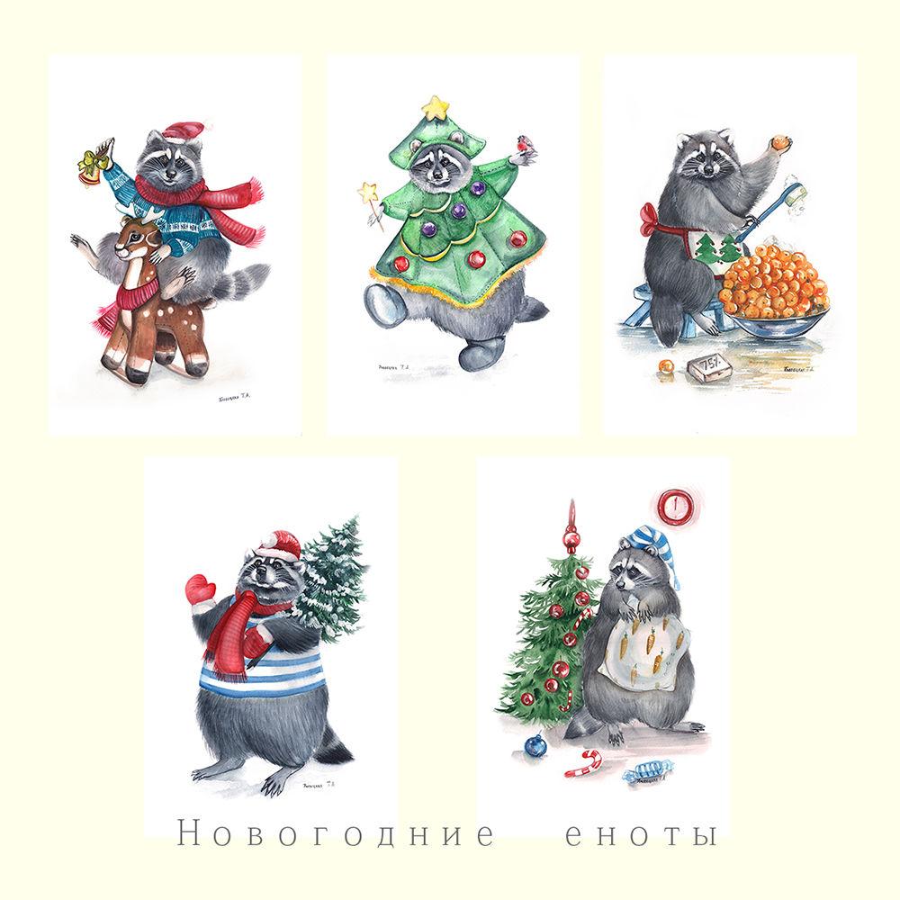 новый год, почтовая открытка, снегирь, открытки с енотами, карточка, акварель, открытки в подарок