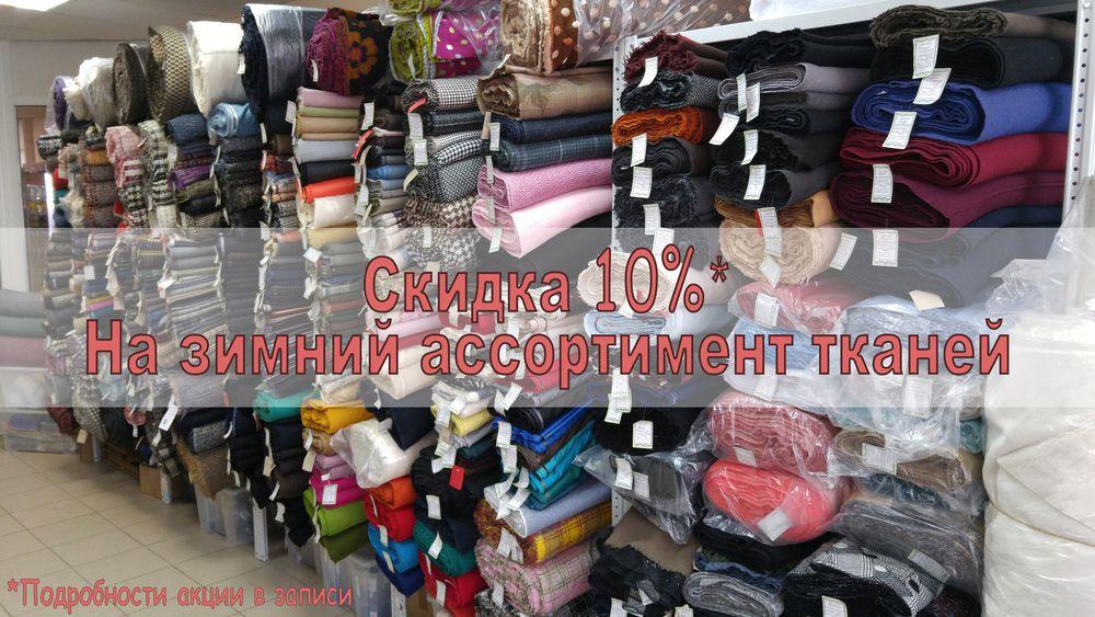 ткани, итальянские ткани, ткани италия, ткани италии, костюм, пальто, женская одежда, ткани для одежды, шерстяная юбка, шерстяная ткань, плательная ткань, пальтовая ткань, курточная ткань