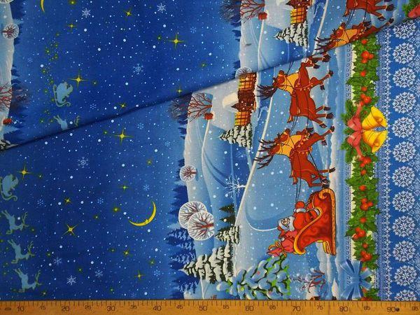 Путеводитель по товарам к Новому Году! | Ярмарка Мастеров - ручная работа, handmade