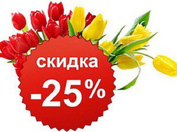 Большая распродажа к празднику 8 Марта! Скидка на все украшения 25%! | Ярмарка Мастеров - ручная работа, handmade