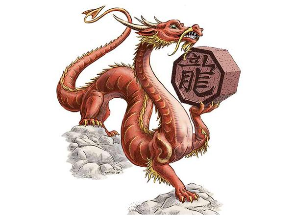 дракон, дракончик, китай, китаская мифология, мистика