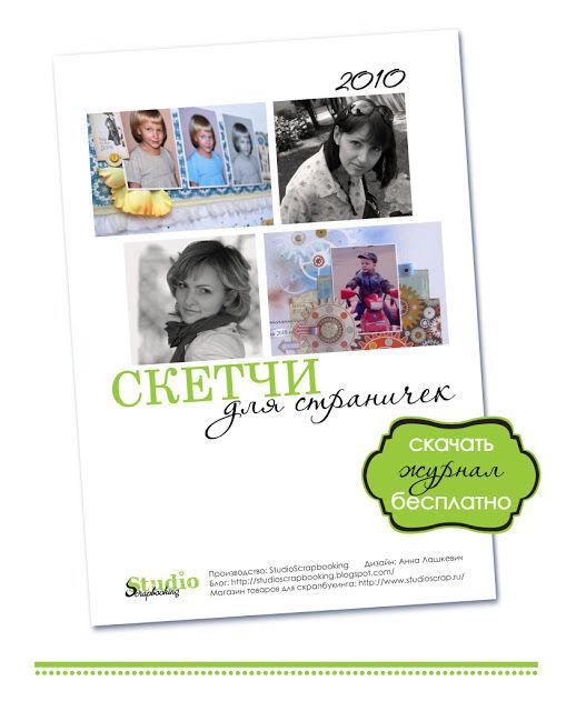 Скачать журнал в формате pdf бесплатно