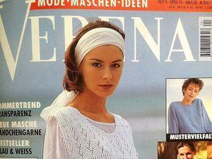 Verena № 4/1995. Фото моделей.. Ярмарка Мастеров - ручная работа, handmade.