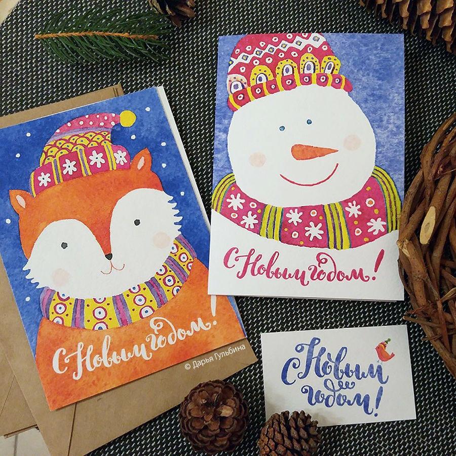 Картинках, открытка авторская новый год